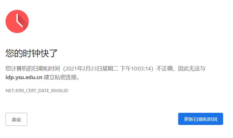QQ截图20210223220334.png