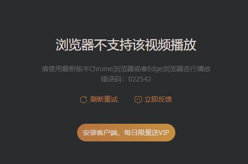 星愿浏览器截图20210408163414.png