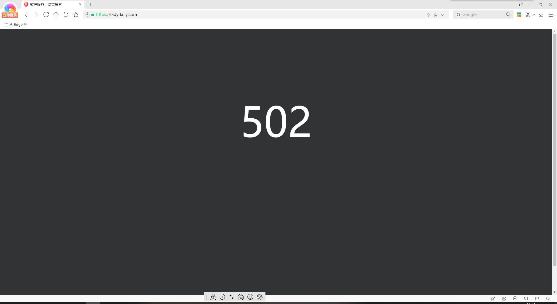 360截图20210423214940252.jpg