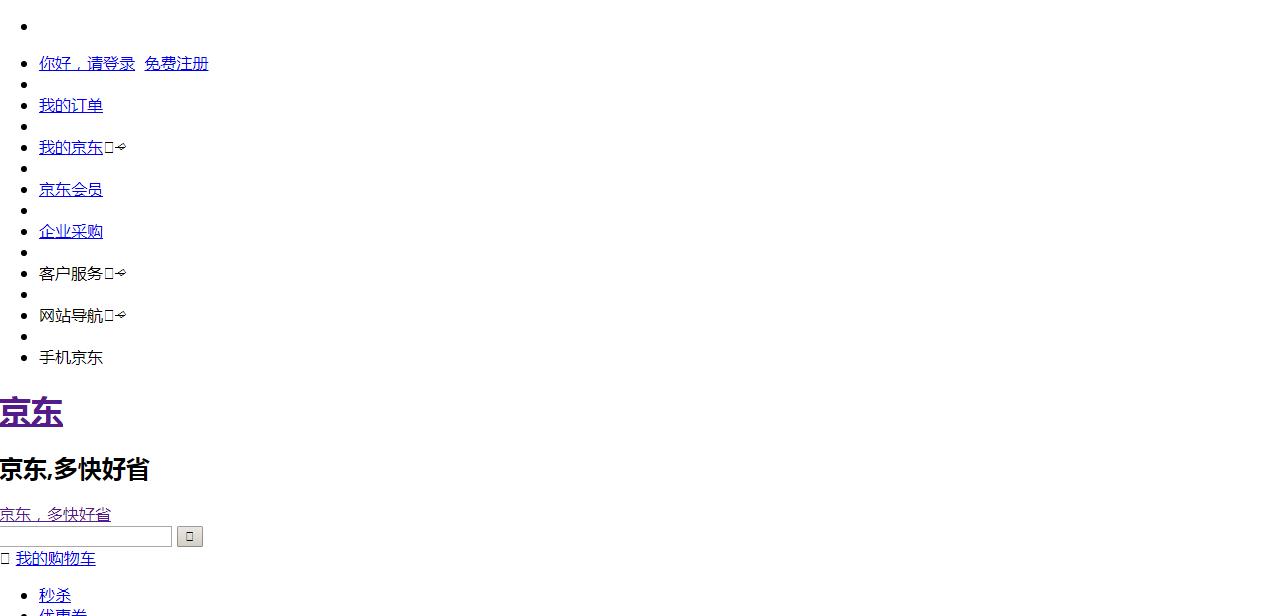 星愿浏览器截图20210528115833.png